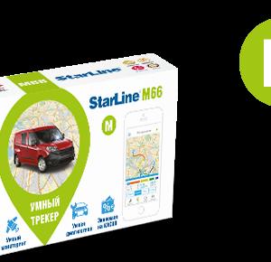 StarLine M66-M ECO умный трекер