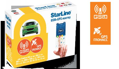 StarLine GSM+GPS Мастер-6
