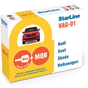 StarLine программатор VAG-01 (основной блок, комплект проводов)