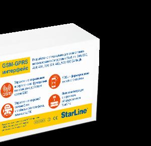 StarLine GSM5-Мастер
